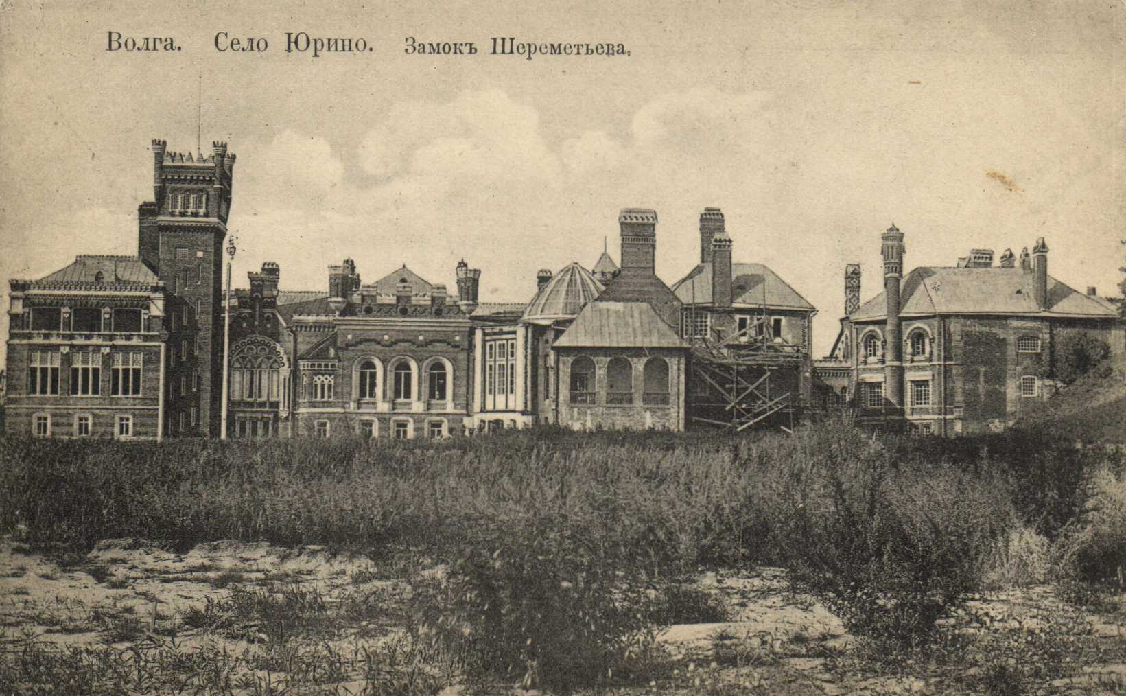 Шереметьевский замок в марий эл схема