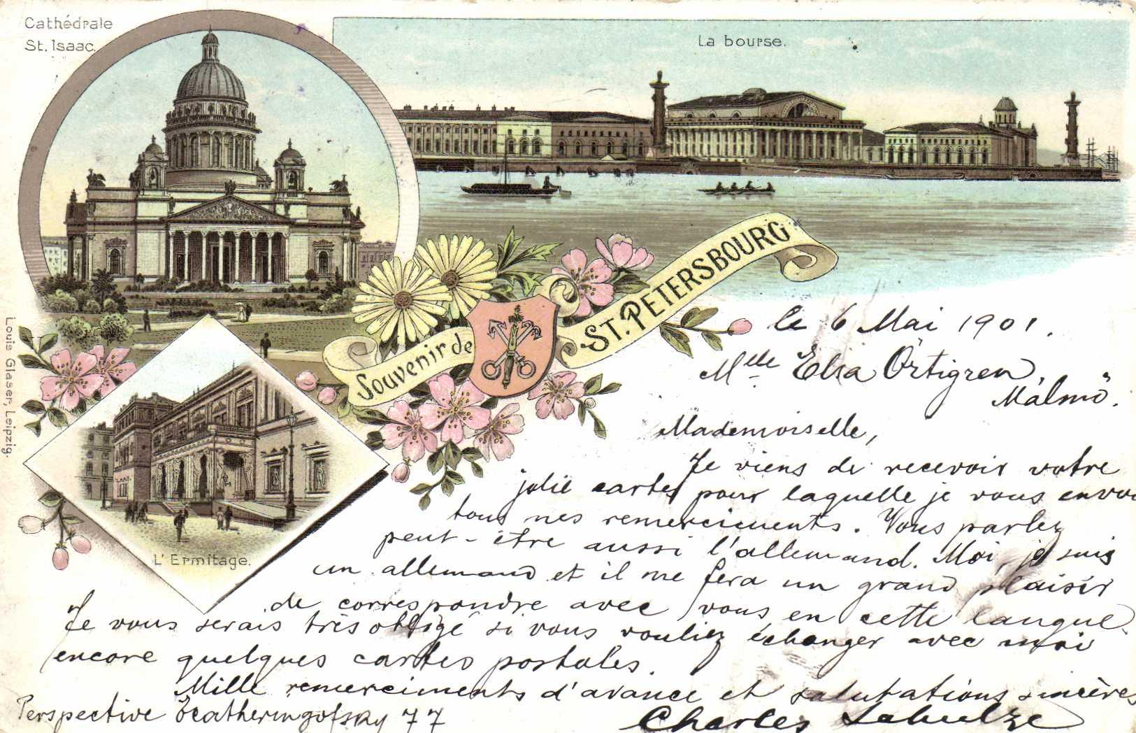 Как отправить открытку из санкт-петербурга