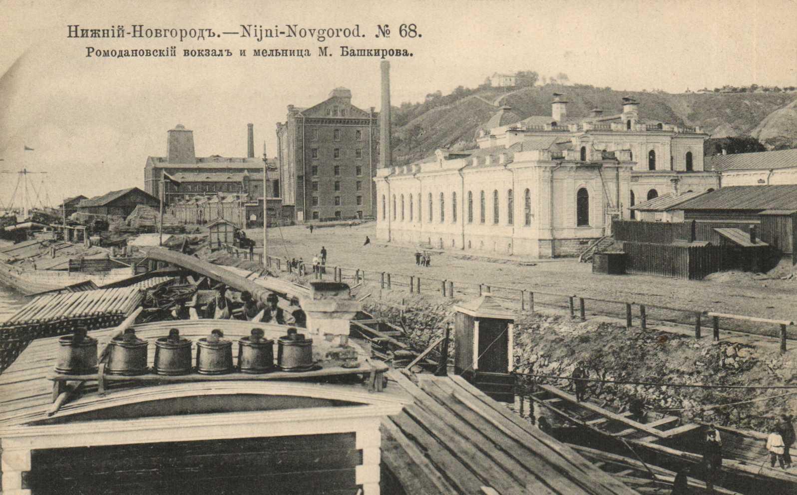 Ромодановский вокзал фото свадьбы 2