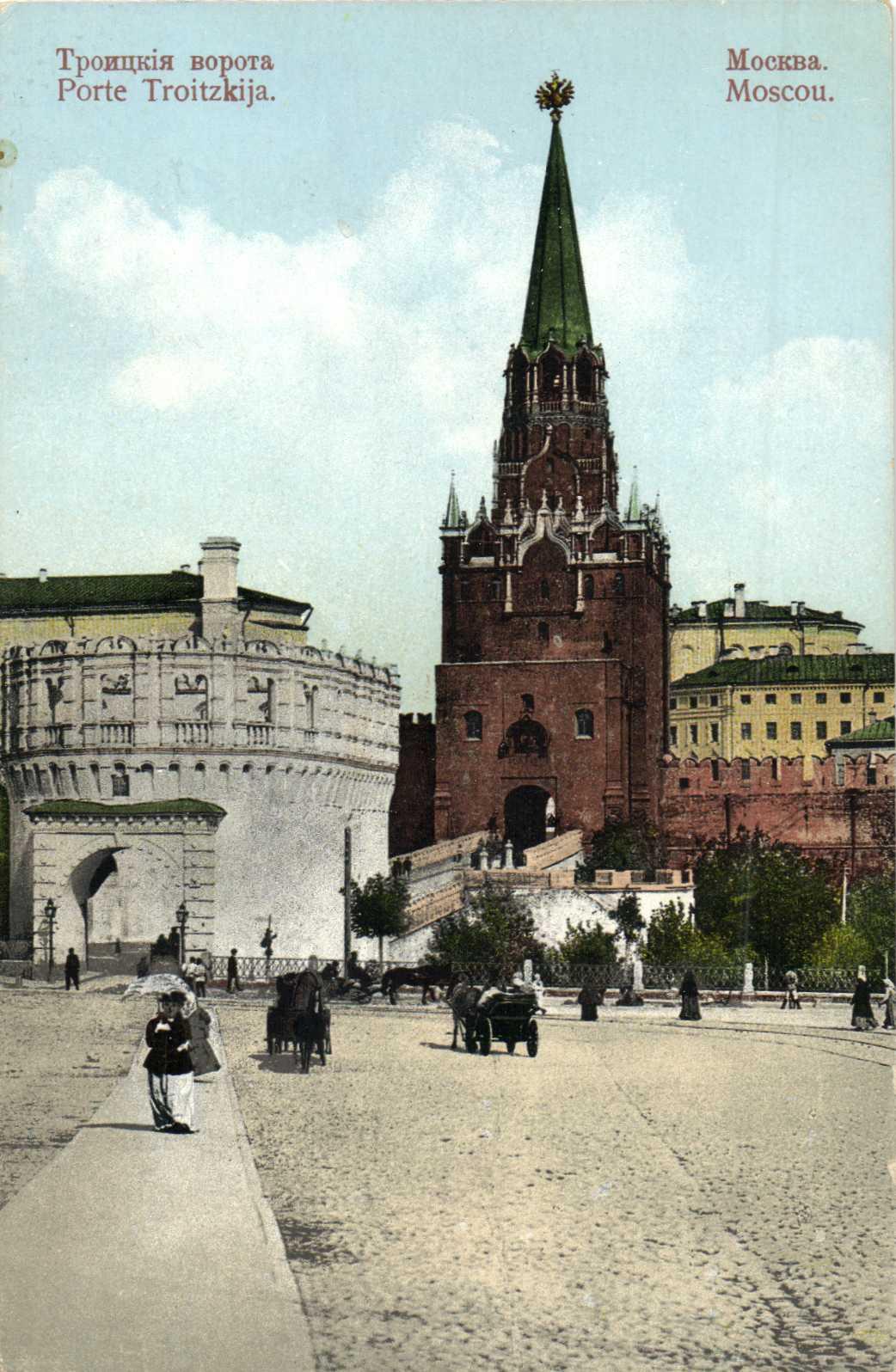 Фото старой москвы кремль 5