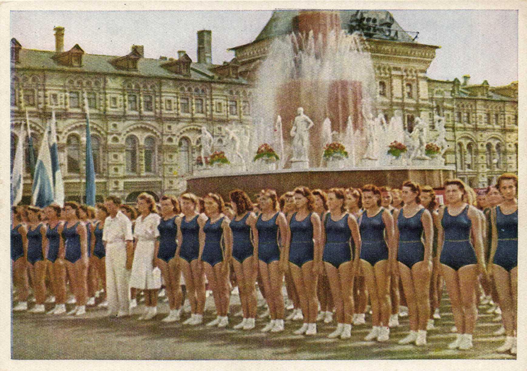 Всесоюзный парад физкультурников в Москве 12 августа 1945 г ...