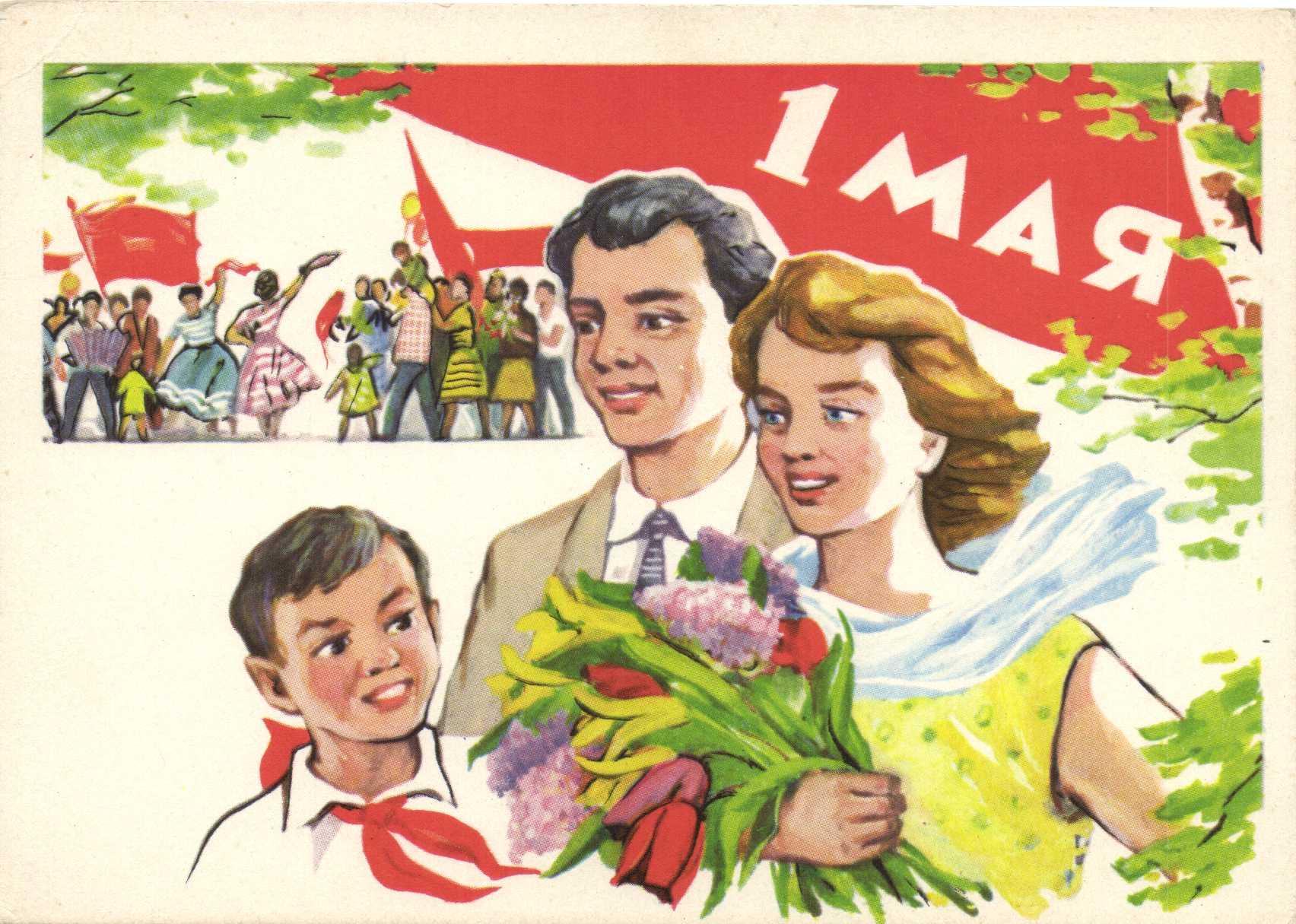 Все открытки к разным праздникам