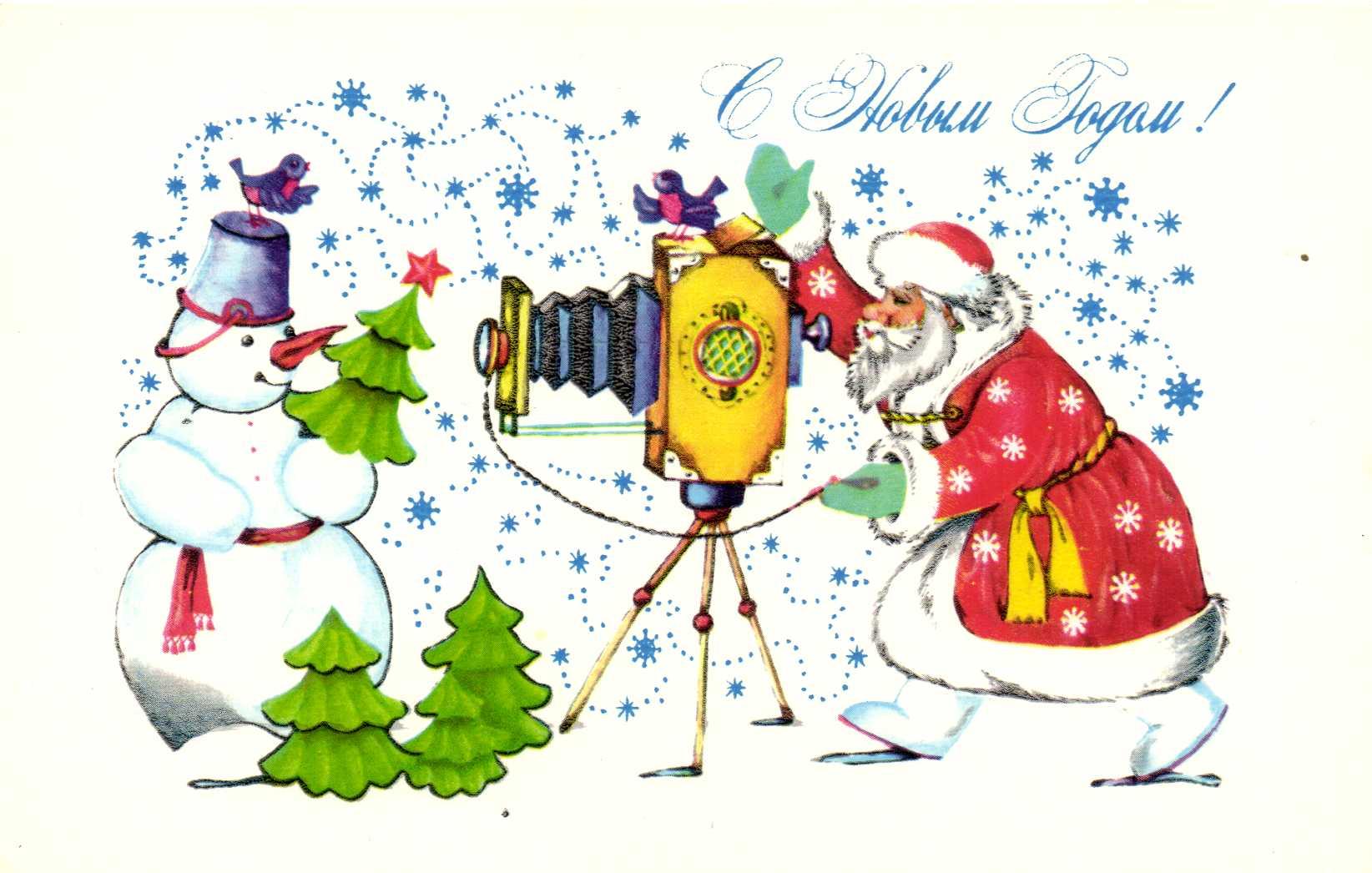 Новогоднее поздравление весёлые