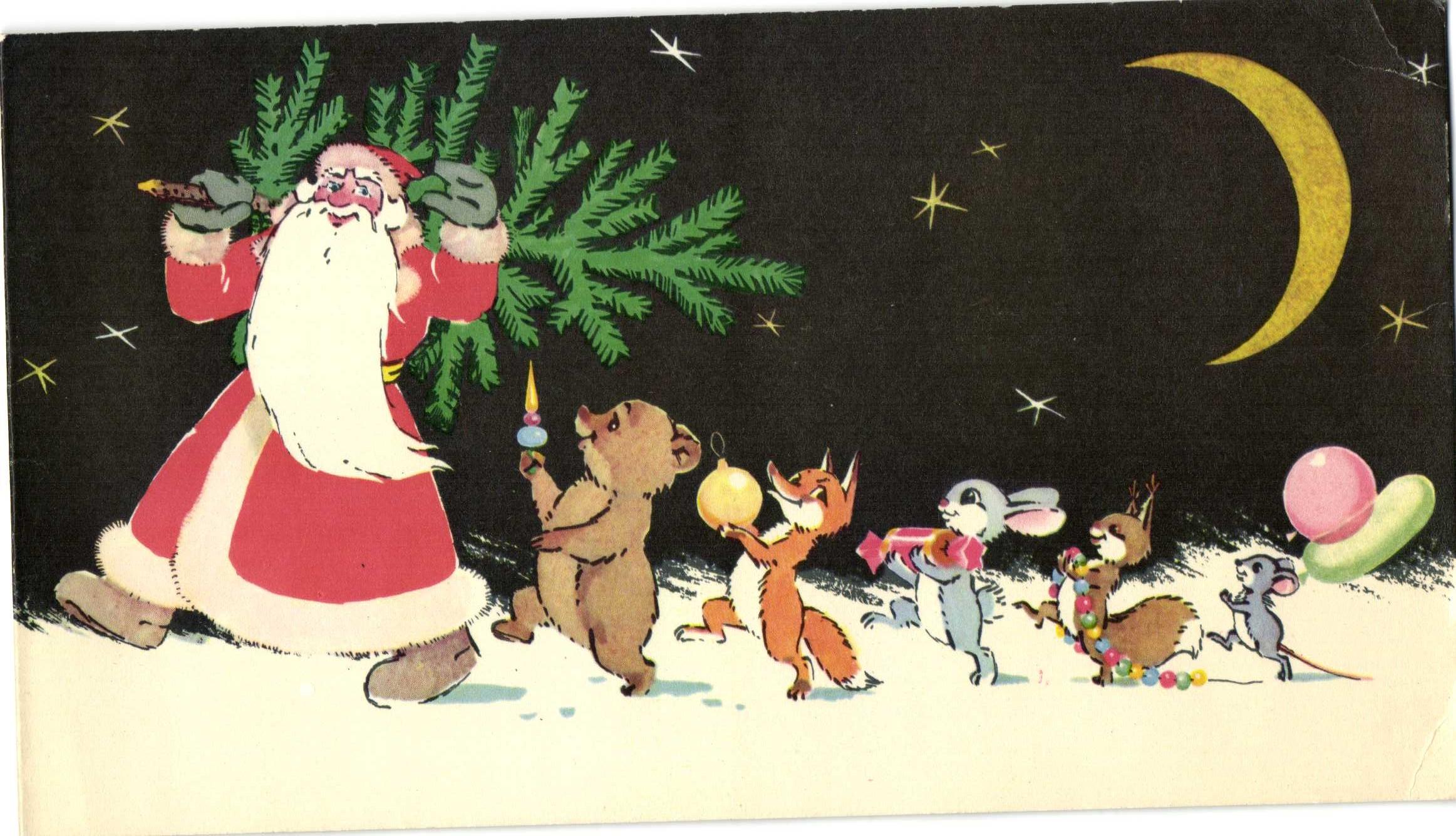Новогодние открытки 70 х годов