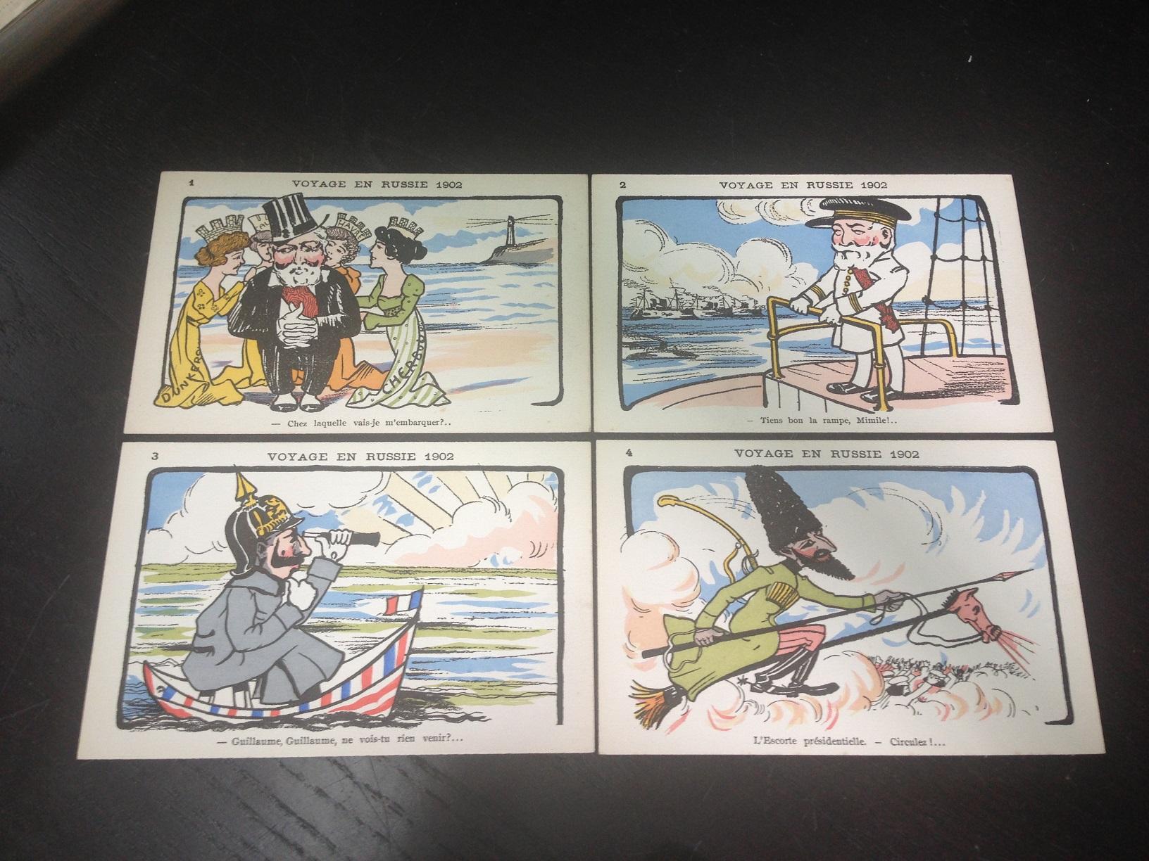 Политика, карикатуры..   Карикатура, Картинки, Политика   1224x1632